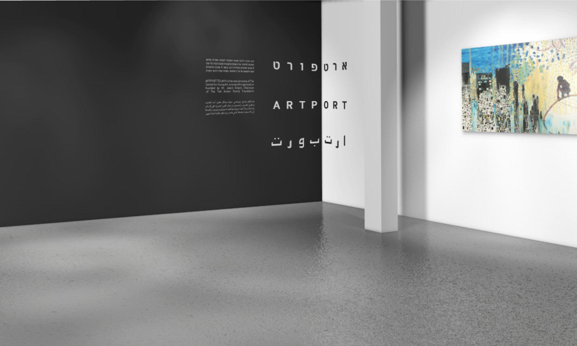 Val Toch - Artport 09